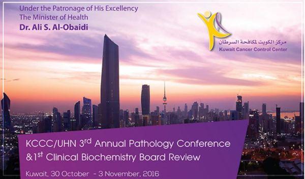 kccc-pathology-conference